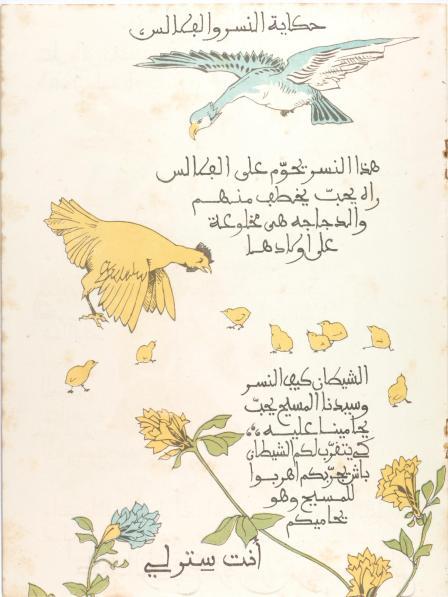birdbook#4