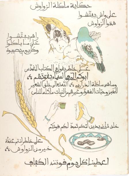 birdbook#5